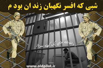 https://3wyzuq.dm1.livefilestore.com/y2pPQXq42pLuYFKUpcHJ7N8Er-cLb0b7gi4NoiaYCNZzNetKeJqDbdwpiIM9yR7YPbFUj9yJ2xDJnDNSfrRsLYP3d4g6TuWPQd4zTNMycGea8w/101410_afghan_prison_800-co.jpg?psid=1